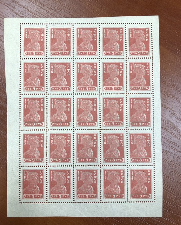 Малый лист марок 1923г. РСФСР 25 шт.