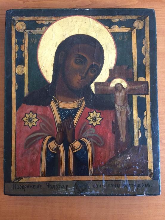 Икона Ахтырской Богоматери
