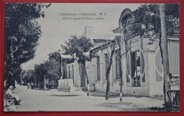 Славянск Новая грязелечебница., фото №2