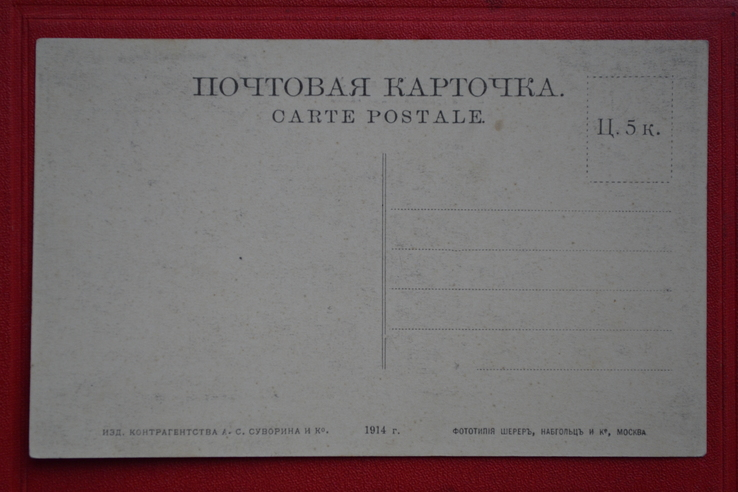 Славянск Новая грязелечебница., фото №3