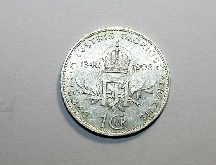 1 крона 1908 ювілейна