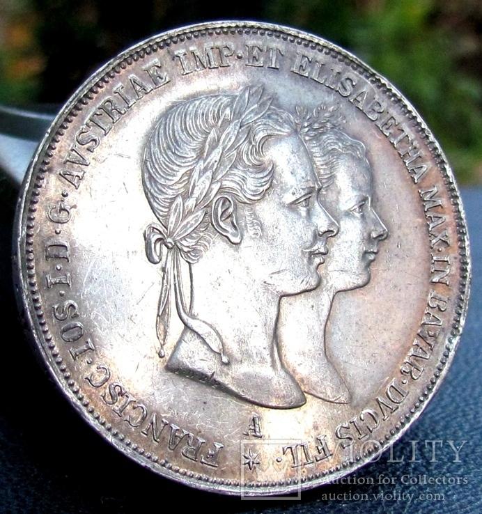 2 Гульдени 1854 р. Весільні.