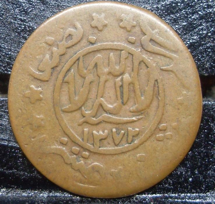 1 букша королевского Йемена, вторая четверть 20го века