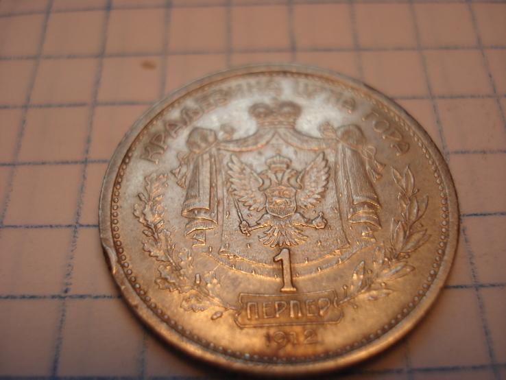 1перпер 1912 Чорногорія