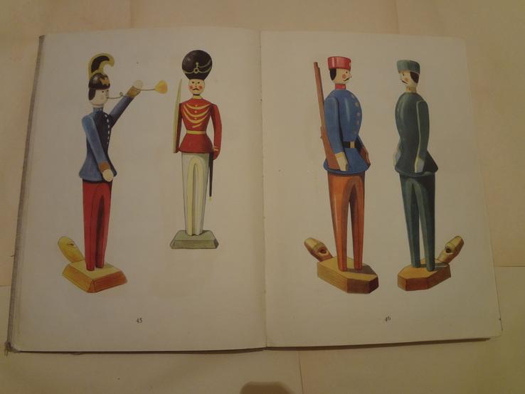 1957 Каталог Детских Игрушек Большого Формата