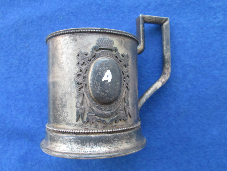 Подстаканник 1888 год     (серебро 220 грамм )