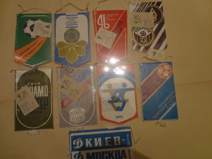 Динамо Киев Вымпела футбольные в люксовом сохране
