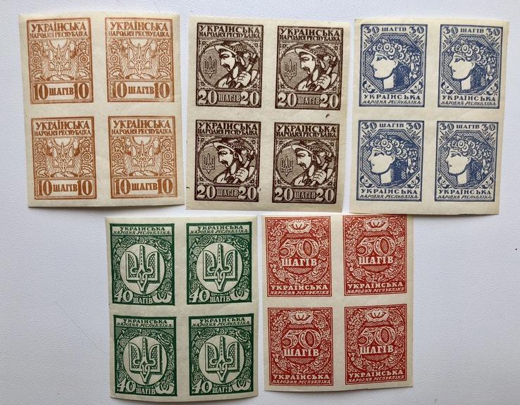 Серия марок УНР