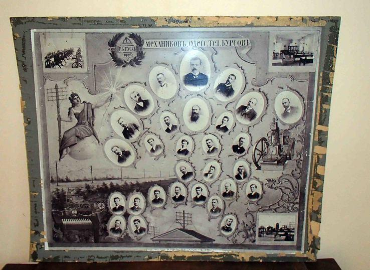 Одесса 1906 механики телефонных курсов