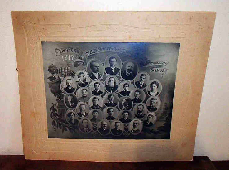 Одесса 1917 выпуск педагогических курсов