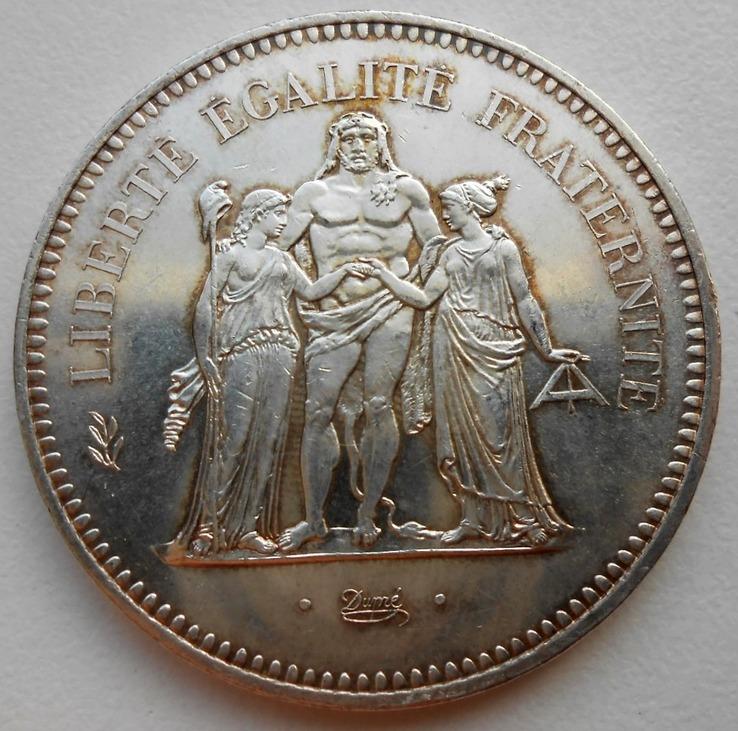 Франция 50 франков 1977 г. 900 проба 30 грамм Геракл unc