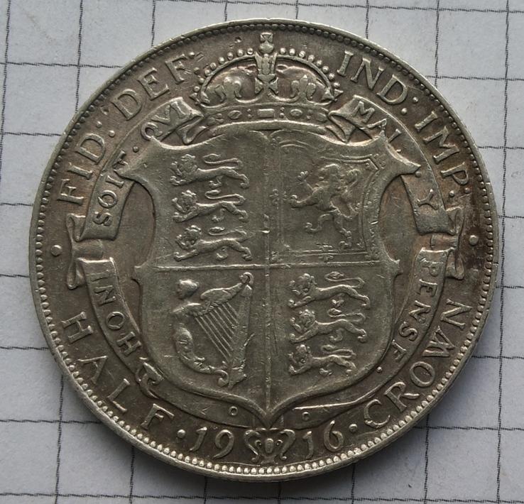Пол кроны 1916 года