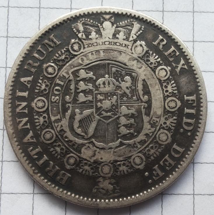 Пол кроны 1817 года