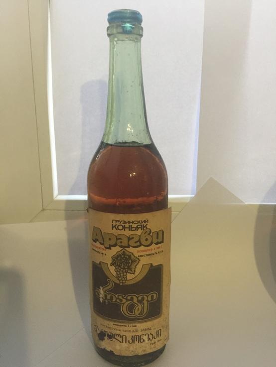Грузинский коньяк Арагви (Кутаисский вин.завод)