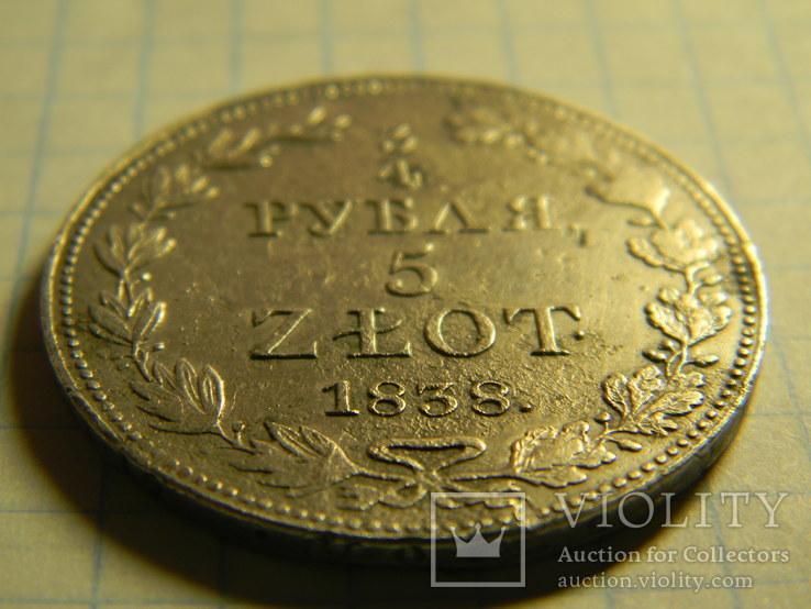 3\4 Рубля 5 Злот 1838