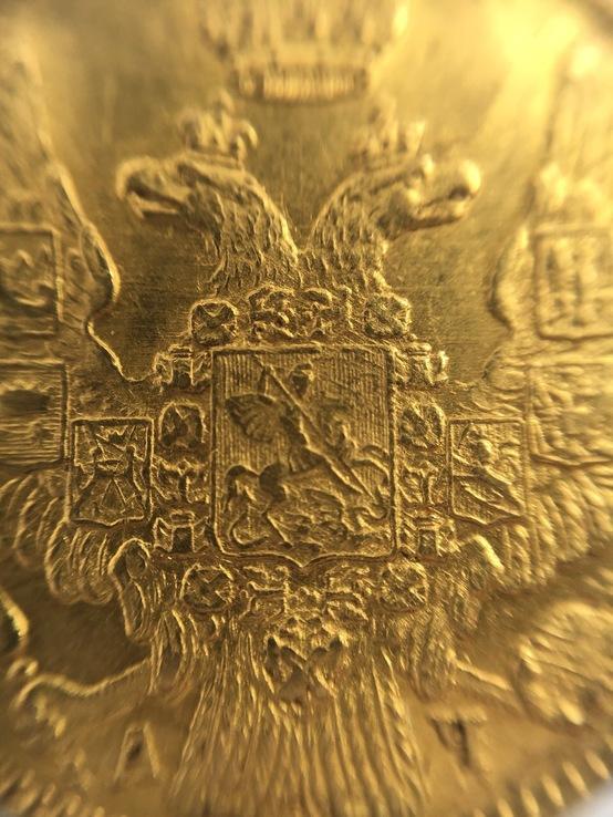 5 рублей 1842 СПБ