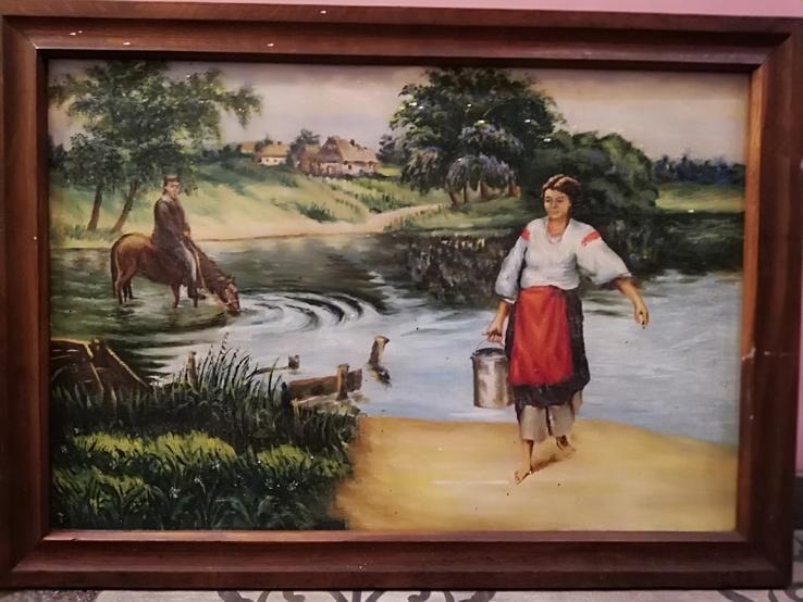 Встреча у реки