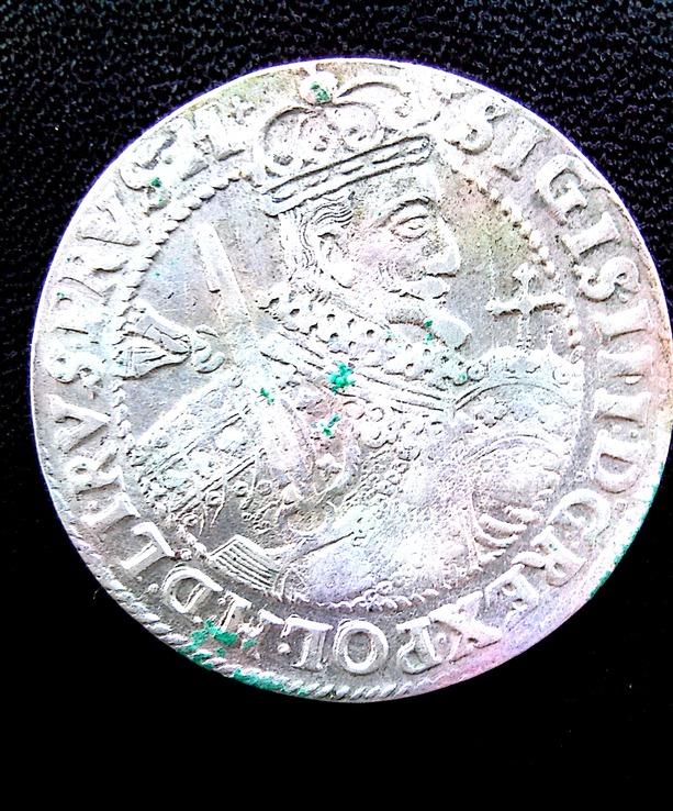 Орт 1623 г