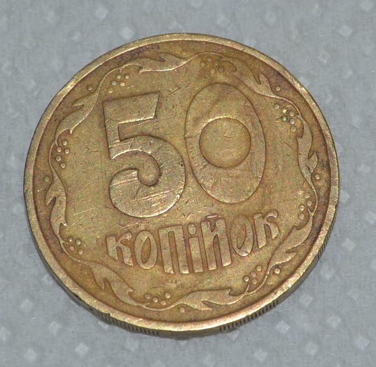 50 копеек 1992 - англичанка
