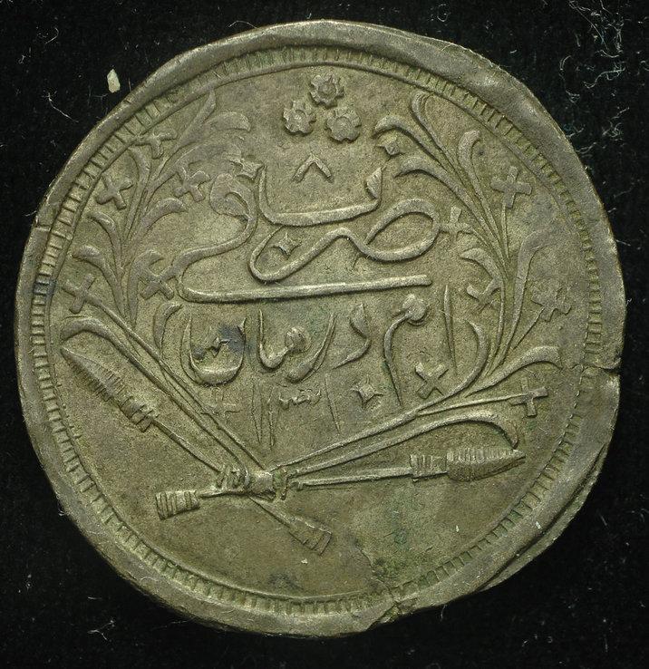Судан 20 пиастров 1310 (8 год) Unc