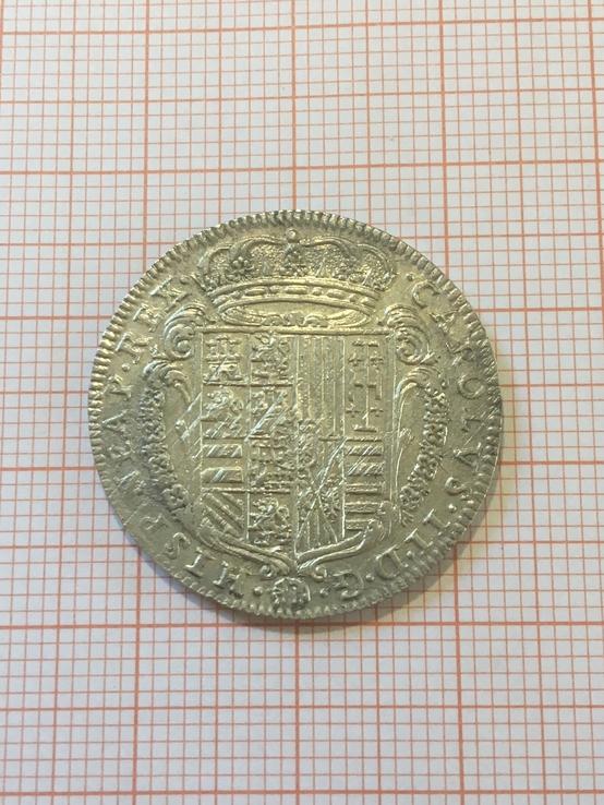 Тарі - 1686