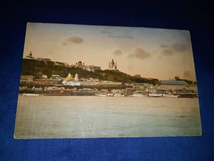 Вид на Подол - Киев, до 1917