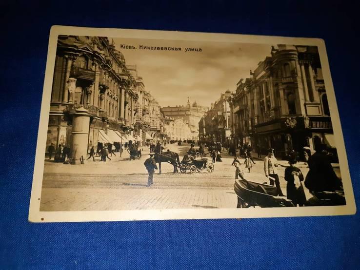 Николаевская улица. Киев. До 1917