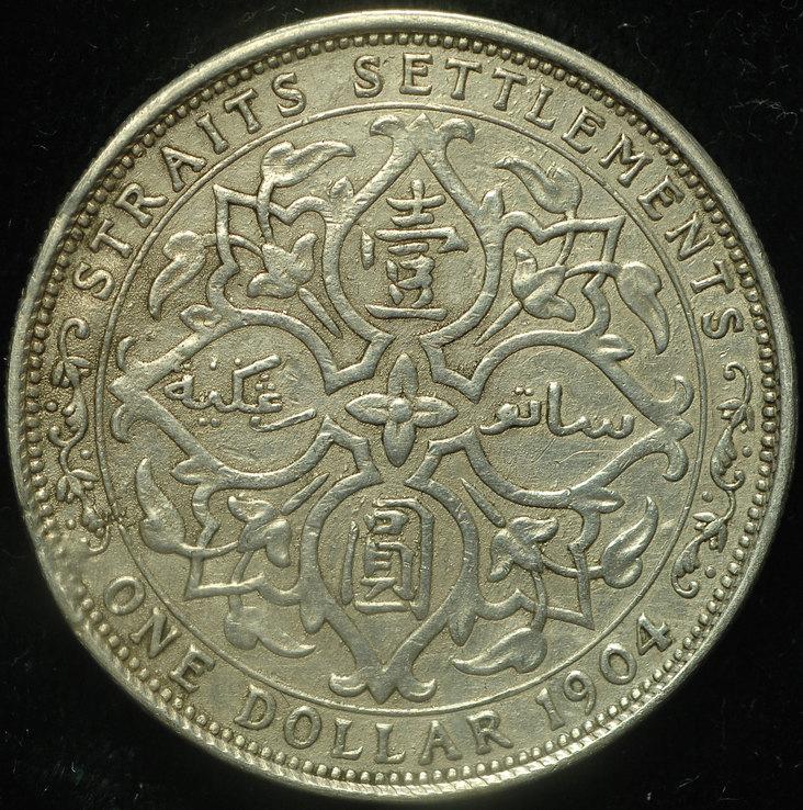 Стрейтс Сеттлементс доллар 1904 серебро