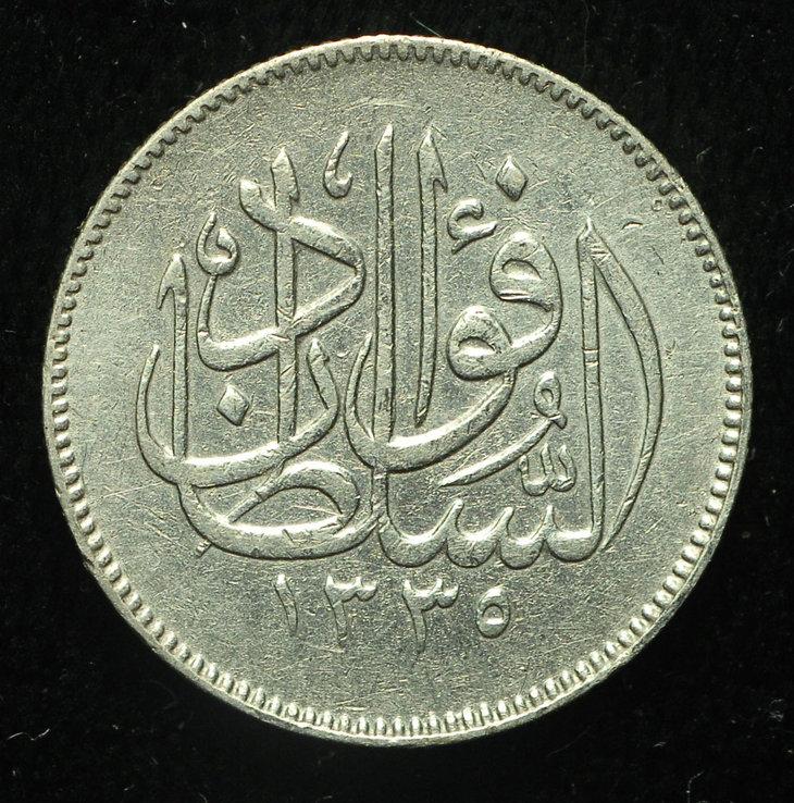 Египет 2 пиастра 1920 серебро редкий тип