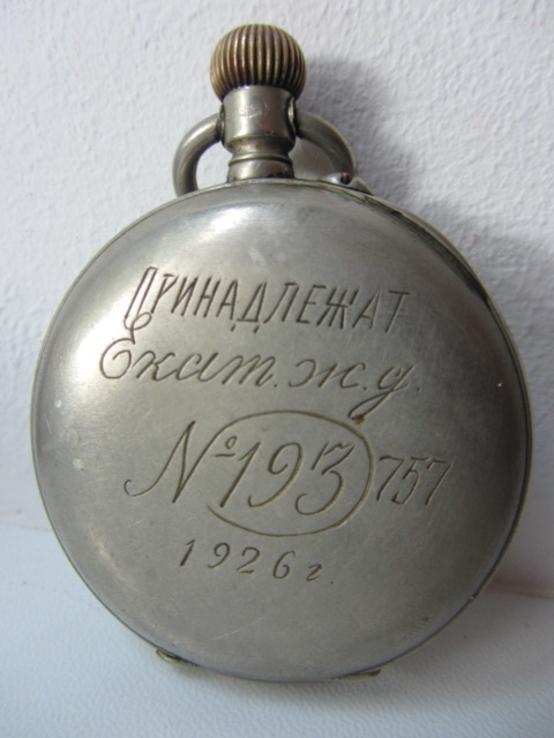 Часы П.Буре большие служебные начальника ж.д. станции 1917 г.