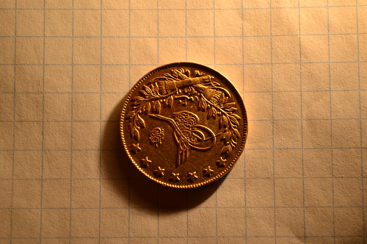Золотая турецкая монета.