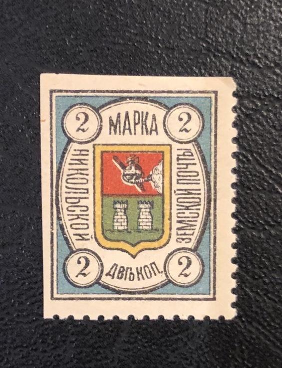 Марка Никольский уезд. Земская почта.