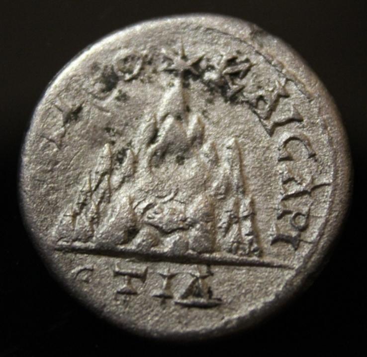 Каппадокийская Драхма Юлии Домны
