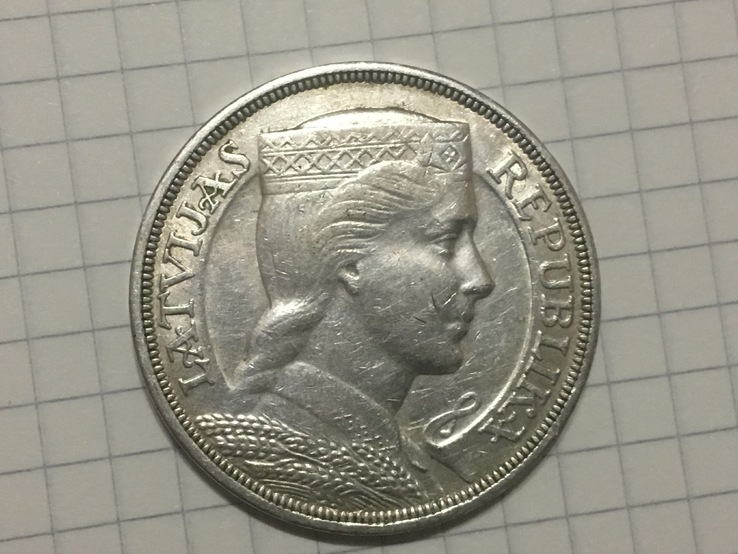 5 лат 1931