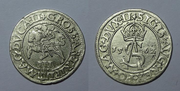 Трояк 1562 года