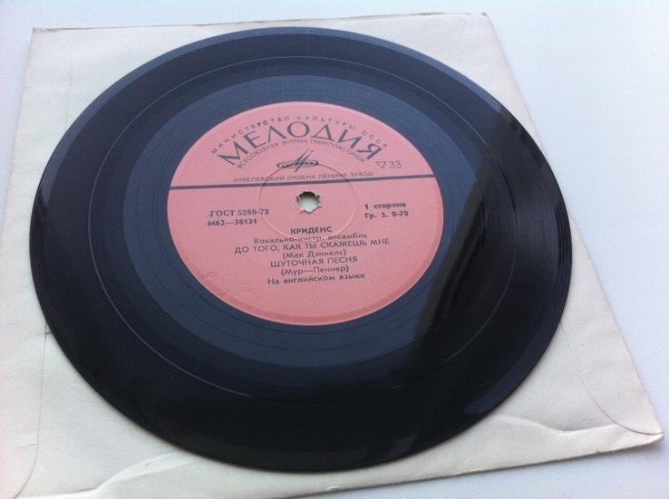 """Криденс * - До Того, Как Ты Скажешь Мне (7"""") 1975, фото №2"""
