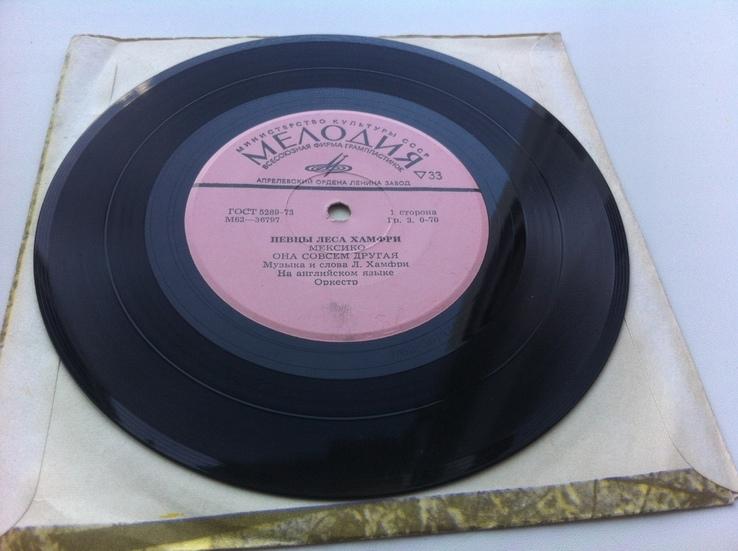 "Певцы Леса Хамфри * - Мексико (7"") 1974, фото №2"