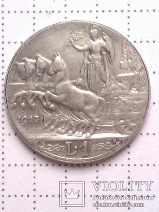 1 лира 1913г. Италия, серебро