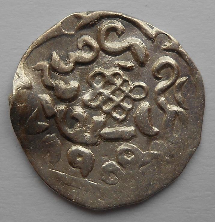 Данг Тохтамыша, чекан Сарай ал-Джадид 789 г.х.