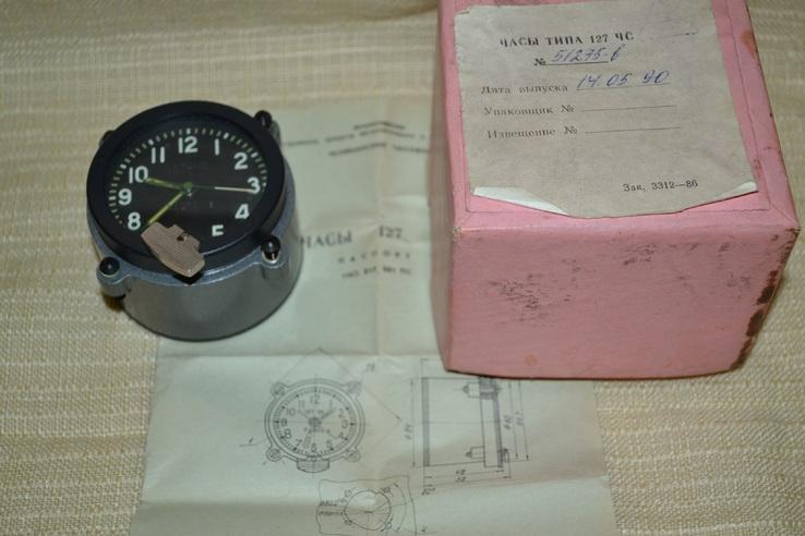 Часы типа 127-чс комплект в коробке