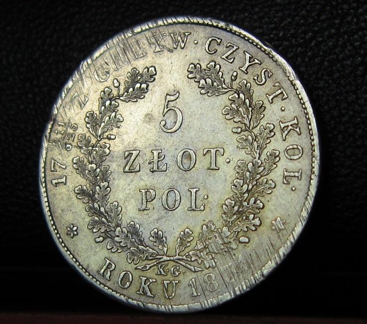 5 злотих 1831