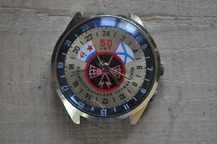 Часы 50 лет Радиотех.служба ВМФ на ходу