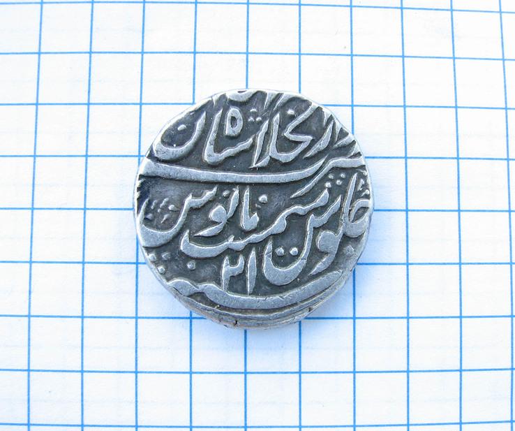 Империя Великих Моголов. Мухаммад Шах. Рупия