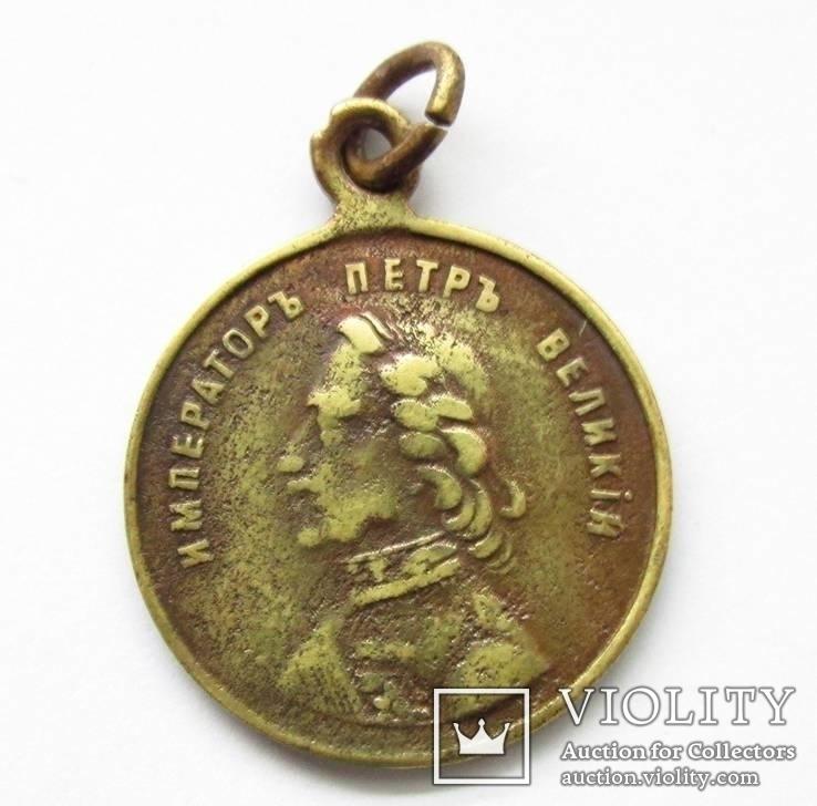 Медаль жетон 200 лет Полтавской битвы 1709-1909 Перт Великий., фото №4