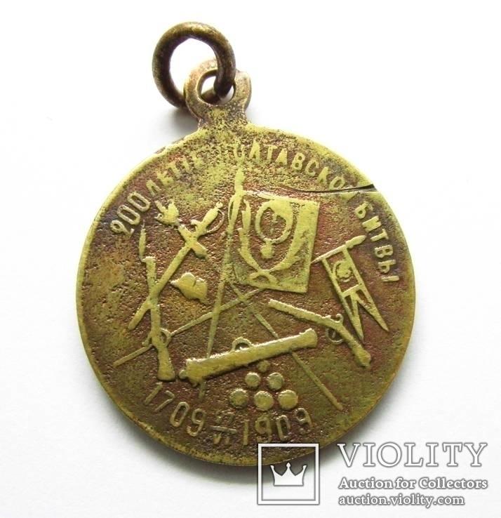 Медаль жетон 200 лет Полтавской битвы 1709-1909 Перт Великий., фото №5