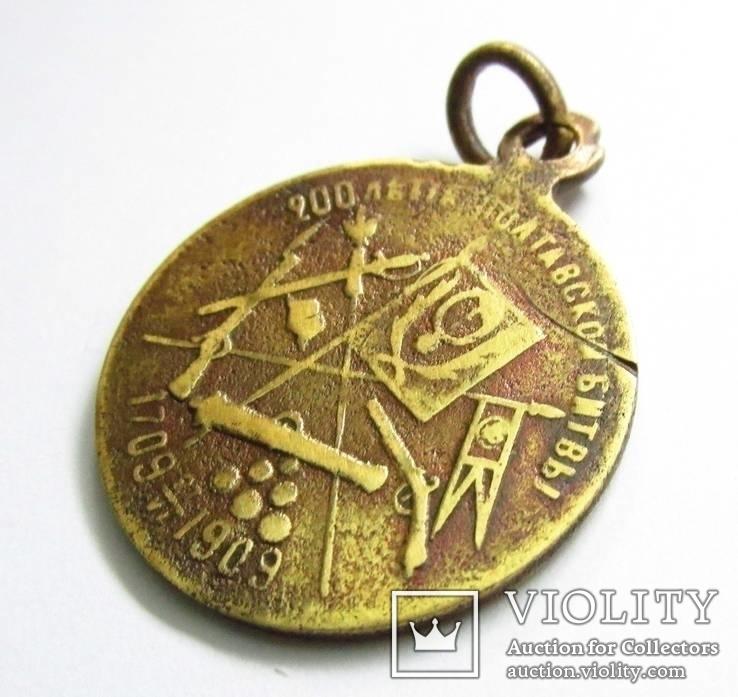 Медаль жетон 200 лет Полтавской битвы 1709-1909 Перт Великий., фото №8