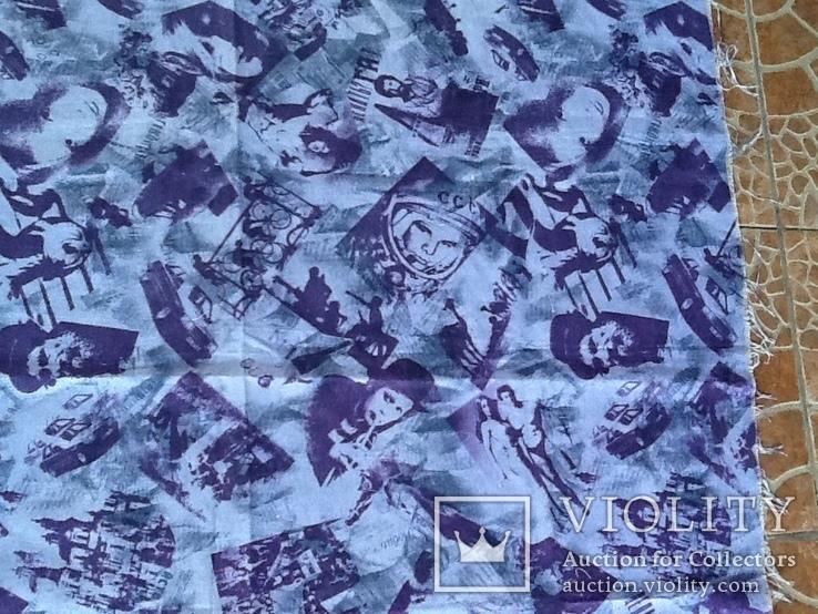 Отрез ткани времён СССР, фото №5
