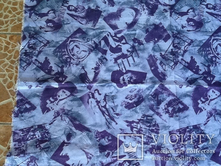 Отрез ткани времён СССР, фото №6