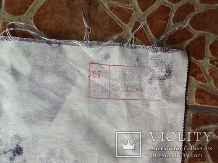 Отрез ткани времён СССР, фото №11
