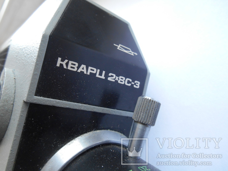 Кинокамера Кварц - 2 *8 С-3., фото №5